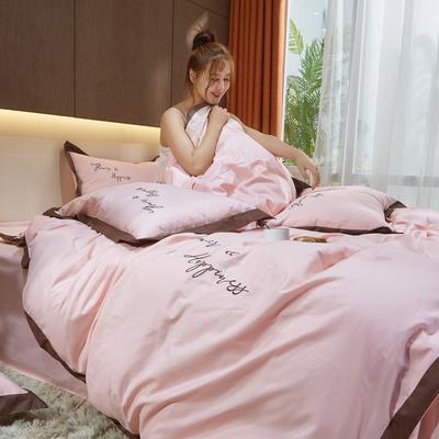 2020新款40支13372全棉系列宜家拼角刺绣绣花纯色工艺款四件套 1.8m床单款 芭蕾粉
