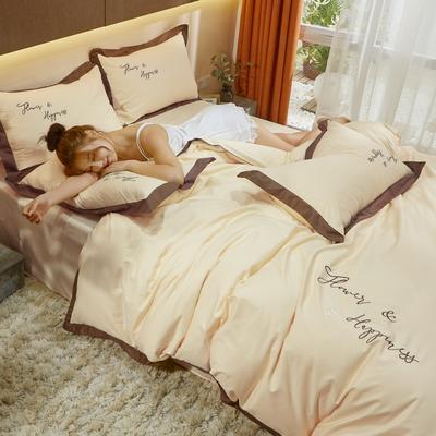2021新款40支13372全棉系列宜家拼角刺绣绣花纯色工艺款四件套 1.8m床单款 白茶