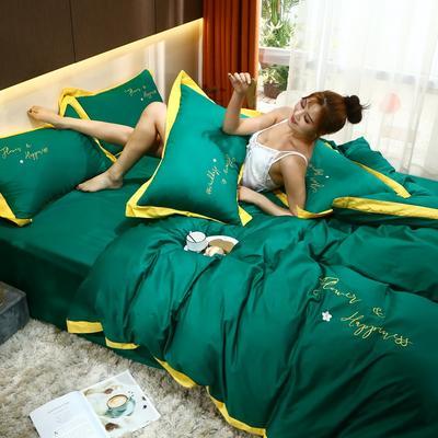 2020新款40支13372全棉系列宜家拼角刺绣绣花纯色工艺款四件套 1.8m床单款 绿沉