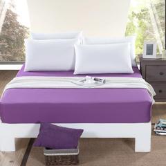 三诺家纺 全棉素色单床笠 120cmx200cm 紫罗兰