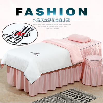 2019新款60S天丝刺绣款美容院按摩床罩 圆头四件套 (70*185) 刺绣款-白+玉