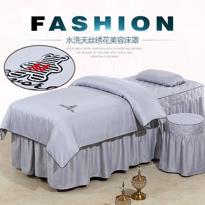 2019新款60S天丝刺绣款美容院按摩床罩 圆头四件套 (70*185) 刺绣款-灰