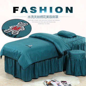2019新款60S天丝刺绣款美容院按摩床罩