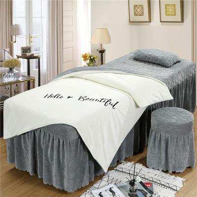 2019新款刺绣-水晶绒 宝宝绒美容院按摩床罩 被套(120*180尺寸) 白+灰