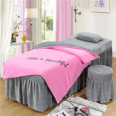 2019新款刺绣-水晶绒 宝宝绒美容院按摩床罩 被套(120*180尺寸) 粉+灰