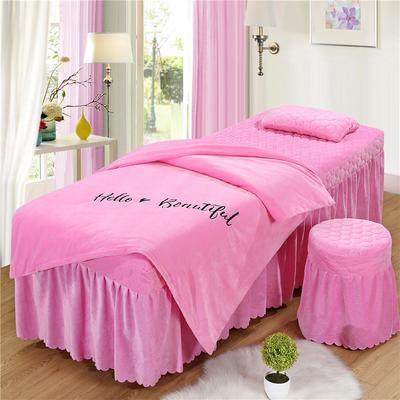 2019新款刺绣-水晶绒 宝宝绒美容院按摩床罩 圆头四件套 (70*185) 粉色