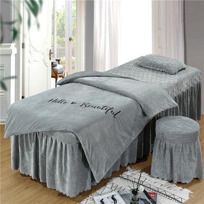 2019新款刺绣-水晶绒 宝宝绒美容院按摩床罩 被套(120*180尺寸) 灰色