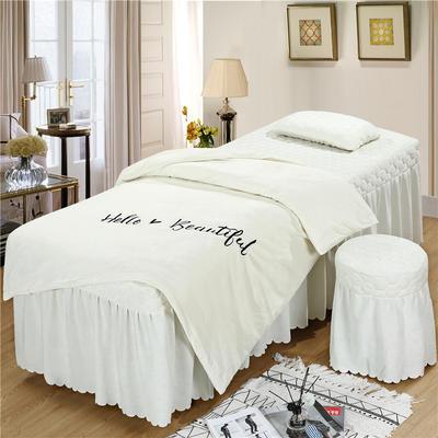 2019新款刺绣-水晶绒 宝宝绒美容院按摩床罩 被套(120*180尺寸) 米白