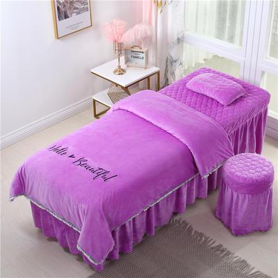 2019新款式流苏花边刺绣水晶绒美容床罩四件套 圆头四件套 (70*185) 浅紫