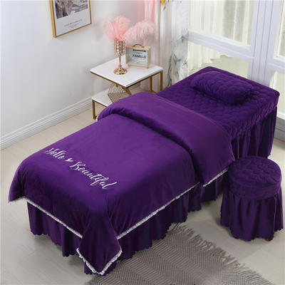 2019新款式流苏花边刺绣水晶绒美容床罩四件套 圆头四件套 (70*185) 深紫