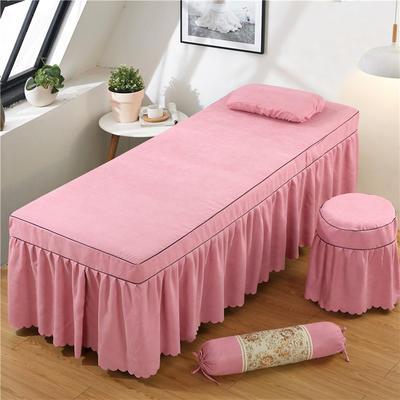 2020新款棉麻单独床罩 70*185cm单床罩 浅豆沙