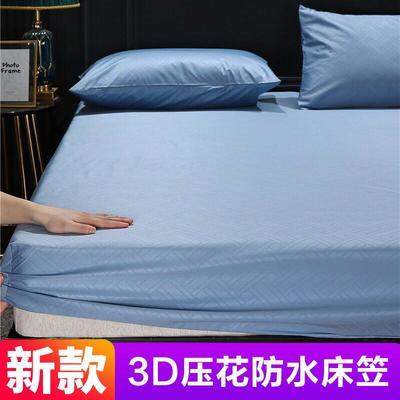 2020天丝压花防水单床笠(接受定做) 120cmx200cm 天蓝