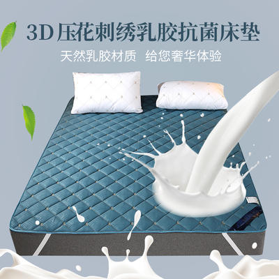 2020新款3D刺绣乳胶抗菌床垫 120*200cm 宝石蓝