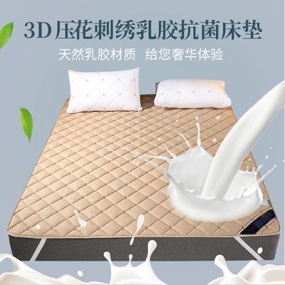 2020新款3D刺绣乳胶抗菌床垫 120*200cm 贵族驼