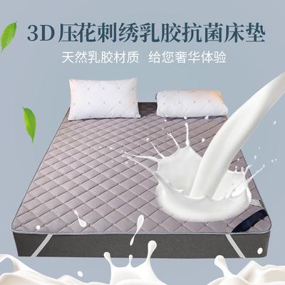 2020新款3D刺绣乳胶抗菌床垫 120*200cm 深空灰