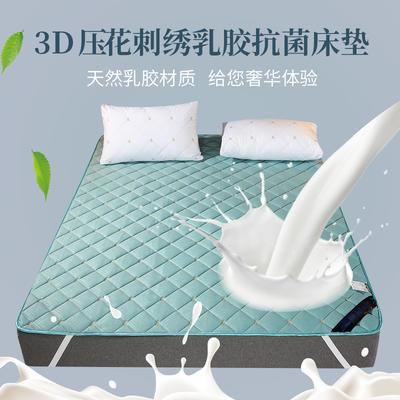 2020新款3D刺绣乳胶抗菌床垫 120*200cm 松花绿