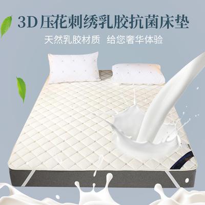 2020新款3D刺绣乳胶抗菌床垫 120*200cm 温馨白