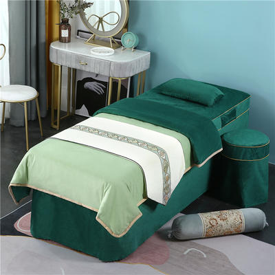 2020新款牛奶水晶绒DB伊人系列美容床罩四件套 圆头四件套 (70*185) DB-豆绿+墨绿