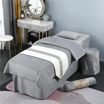 2020新款牛奶水晶绒DB伊人系列美容床罩四件套 圆头四件套 (70*185) DB-灰色
