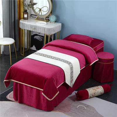 2020新款牛奶水晶绒DB伊人系列美容床罩四件套 圆头四件套 (70*185) DB-酒红