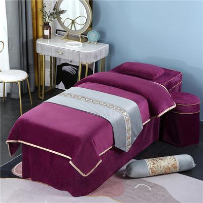 2020新款牛奶水晶绒DB伊人系列美容床罩四件套 圆头四件套 (70*185) DB-魅紫