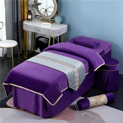2020新款牛奶水晶绒DB伊人系列美容床罩四件套 圆头四件套 (70*185) DB-深紫