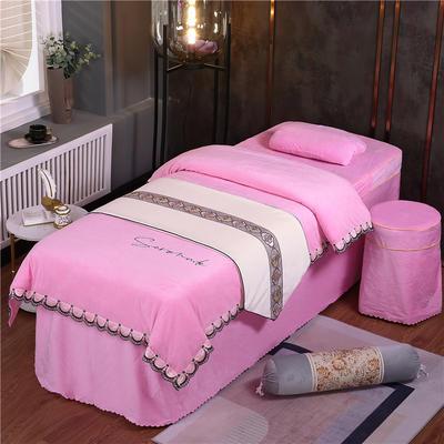 2020新款牛奶水晶绒DC典雅刺绣系列美容床罩四件套 圆头四件套 (70*185) DC-粉色