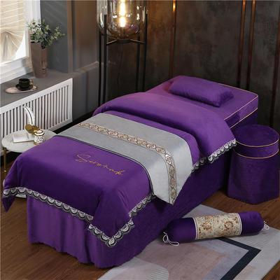 2020新款牛奶水晶绒DC典雅刺绣系列美容床罩四件套 圆头四件套 (70*185) DC-深紫