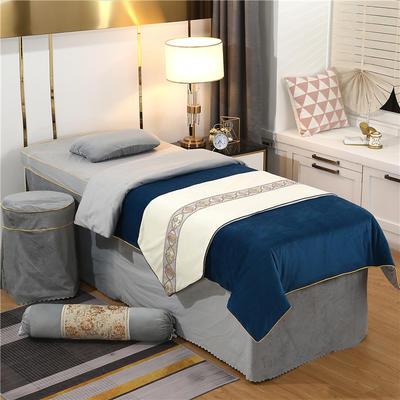 2020新款牛奶水晶绒DS简爱系列美容床罩四件套 圆头四件套 (70*185) DS-藏蓝+灰