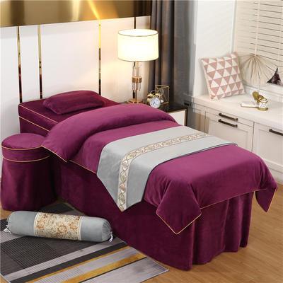 2020新款牛奶水晶绒DS简爱系列美容床罩四件套 圆头四件套 (70*185) DS-魅紫