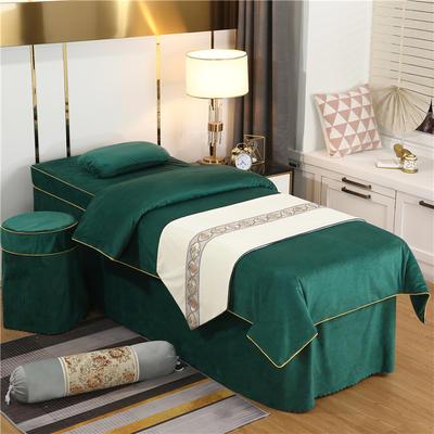 2020新款牛奶水晶绒DS简爱系列美容床罩四件套 圆头四件套 (70*185) DS-墨绿