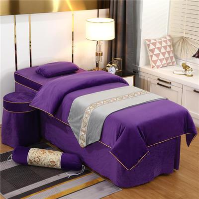 2020新款牛奶水晶绒DS简爱系列美容床罩四件套 圆头四件套 (70*185) DS-深紫