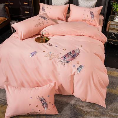 2020新款40s长绒棉绣花款四件套 1.5m床单款四件套 金羽时代-粉色