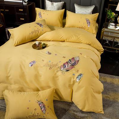 2020新款40s长绒棉绣花款四件套 1.5m床单款四件套 金羽时代-姜黄