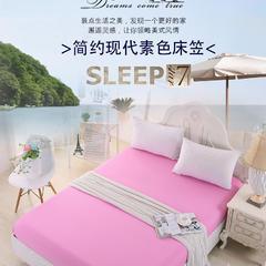 2017夏季纯色防尘床罩单件床笠床单席梦思床盖韩式防滑保护套单床笠 120cmx200cm 粉色