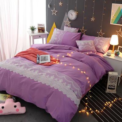 蕾丝系列四件套 标准 优雅紫