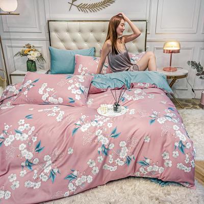 2020新款天丝绸印花四件套 床单款(1.5-1.8米床)被套四件套 花漾人生-粉