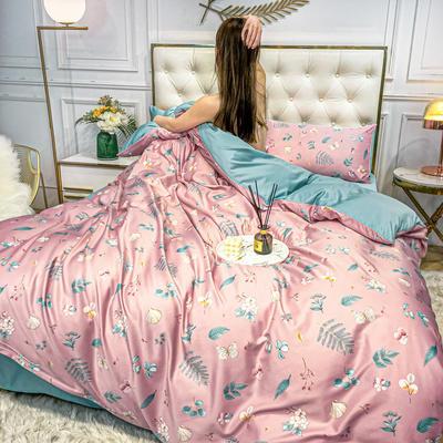 2020新款天丝绸印花四件套 床单款(1.5-1.8米床)被套四件套 金贝壳-粉