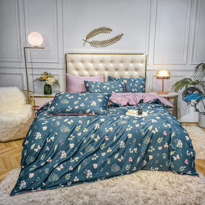 2020新款天丝绸印花四件套 床单款(1.5-1.8米床)被套四件套 金贝壳-蓝