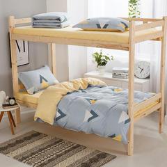 映爽家纺 全棉大学生宿舍三件套纯棉床上用品套件 1.2m 床 时尚先锋-灰