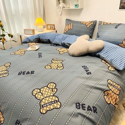 2021新款全棉四件套(摩登熊系列) 1.5m床单款四件套 暴力熊