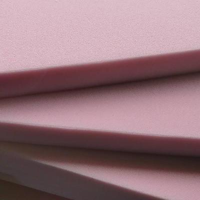 2020新款 高密海绵定制 2cm厚度 粉色/每平方