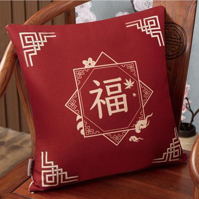2020新款麻布印花抱枕系列(2) 45x45cm(不含芯) 福星高照-红