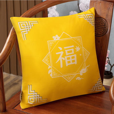 2020新款麻布印花抱枕系列(2) 45x45cm(不含芯) 福星高照-黄