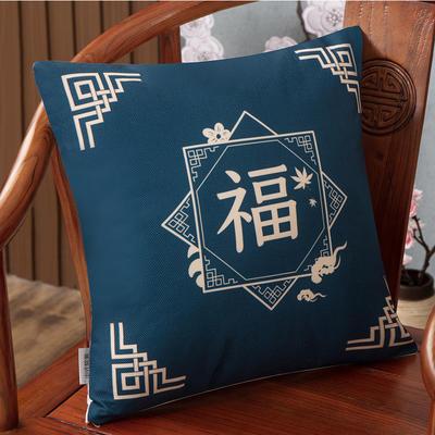 2020新款麻布印花抱枕系列(2) 45x45cm(不含芯) 福星高照-兰