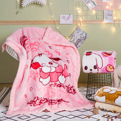 儿童拉舍尔毛毯,保暖毯,毛毯, 105cm*135cm 小狗(粉)