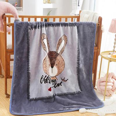 精品儿童云毯  学生毛毯.毛毯.保暖毯 110x140cm 长耳兔蓝灰