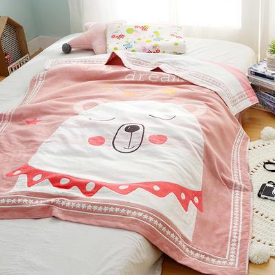 全棉大版提花儿童纱布毯 .空调毯.毛巾毯.毛巾被 120*150cm 大白熊-玉色