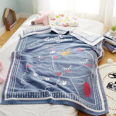 全棉大版提花儿童纱布毯 .空调毯.毛巾毯.毛巾被 120*150cm 可爱小猫-蓝