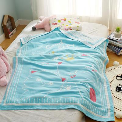 全棉大版提花儿童纱布毯 .空调毯.毛巾毯.毛巾被 120*150cm 可爱小猫-水绿